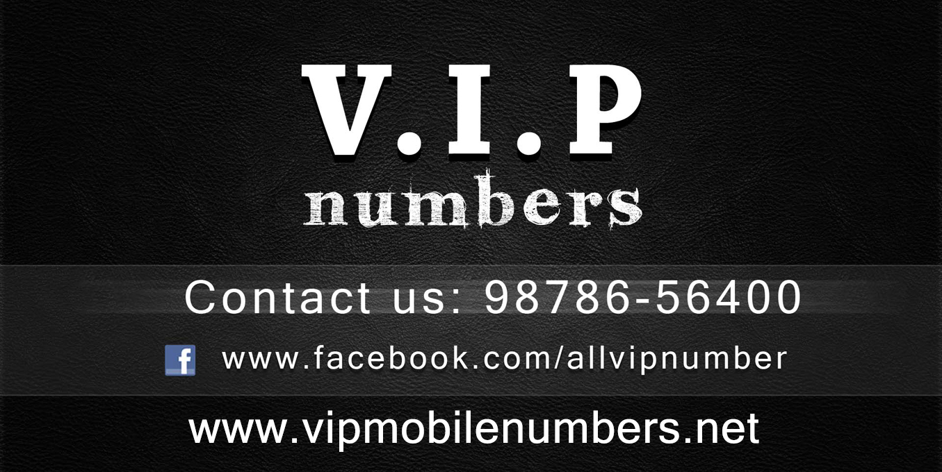 Best Vip Mobile Numbers Provider All Over India | Prepaid